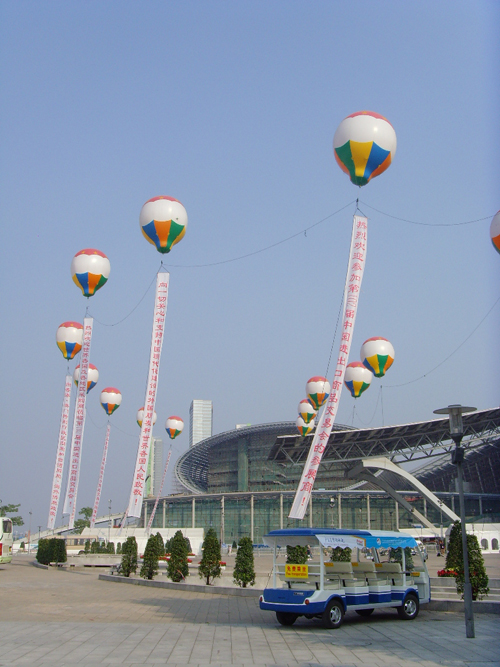 Outside the Canton Fair