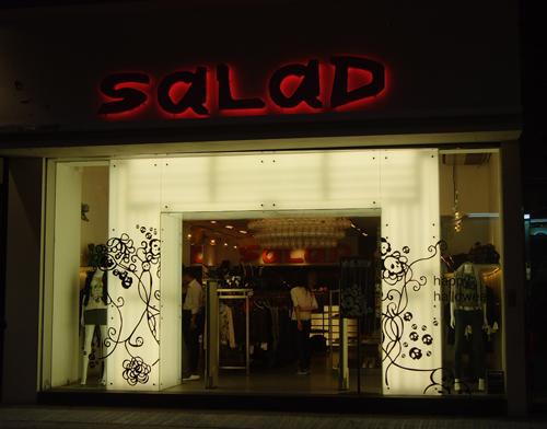 Cool shop front in Hong Kong